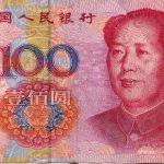 Yuan28-1