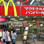 """Where The Economist """"Big Mac"""" Index Finds Currency Value"""