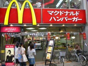 mcdonaldsJapan