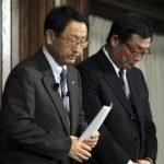 Buy Toyota Motors as a Cheap Yen Play