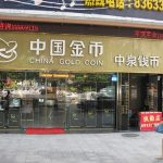 The Chinese Are Setting the Gold Market On Fire.