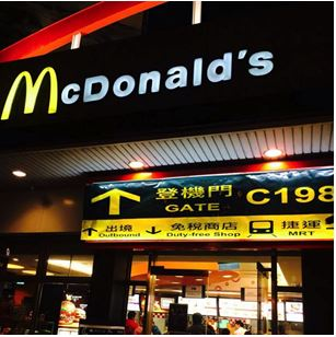 """Latest Update for The Economist """"Big Mac"""" Foreign Currency Index"""
